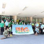 กิจกรรม Big Cleaning Day ป้องกัน Covid-19
